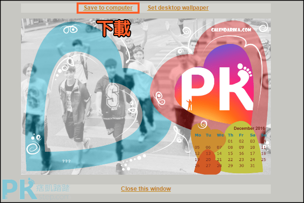 calendarika線上免費自製月曆3
