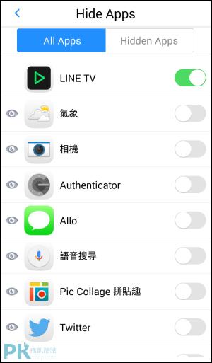 iPhone桌布主題設定4