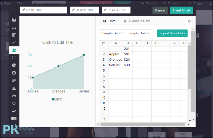 piktochart圖表模板設計13
