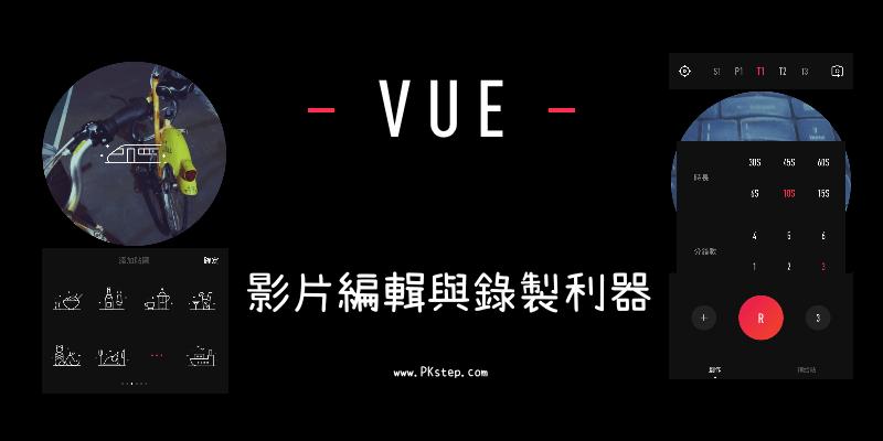 vue_video_app