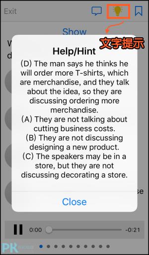 多益聽力練習App8
