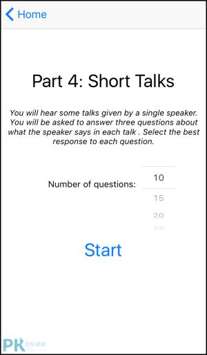 多益聽力練習App9