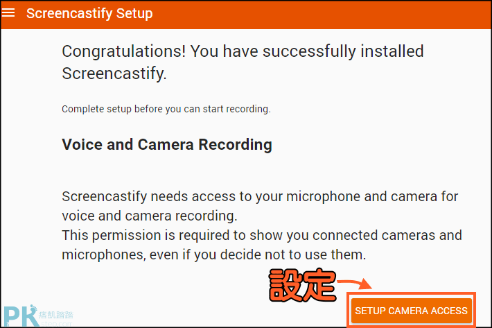 Screen-Video-Recorder螢幕錄影工具3