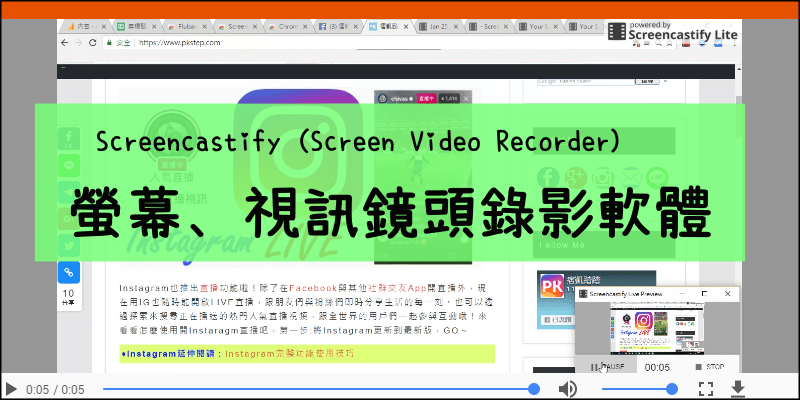 Screen-Video-Recorder_TECH