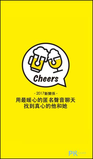 Cheers語音交友App1