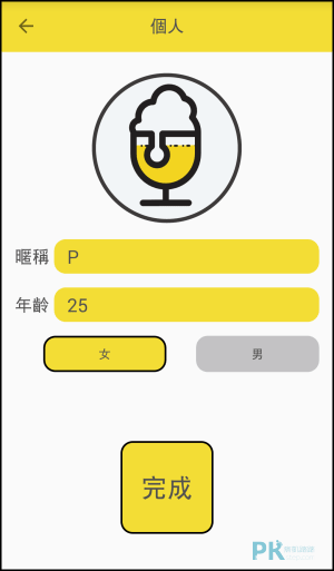 Cheers語音交友App2