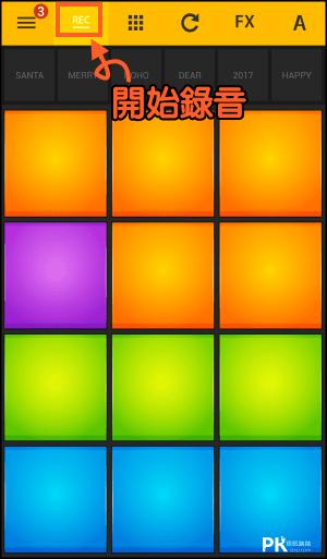 Drum-Pads節拍與玩音樂App3