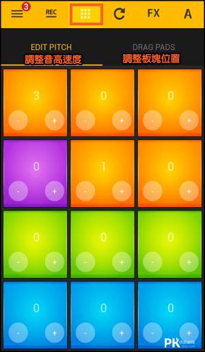 Drum-Pads節拍與玩音樂App5