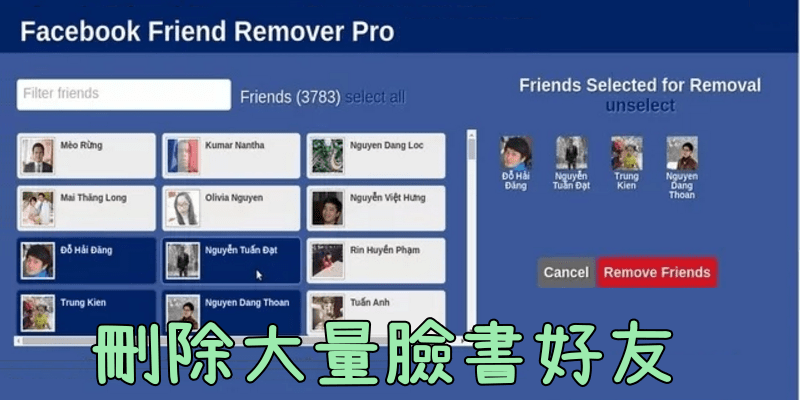 Friend-Remover-facebook