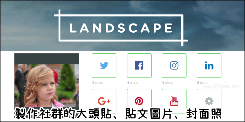 LANDSCAPR_social