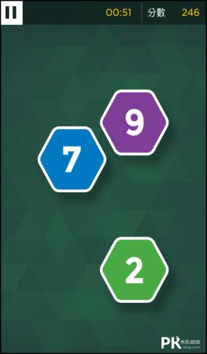 Peak腦力訓練App4