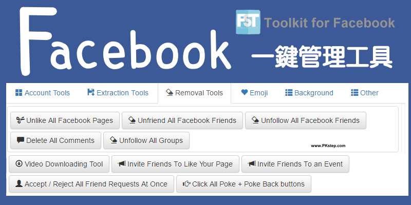 Toolkit-For-Facebook_tech