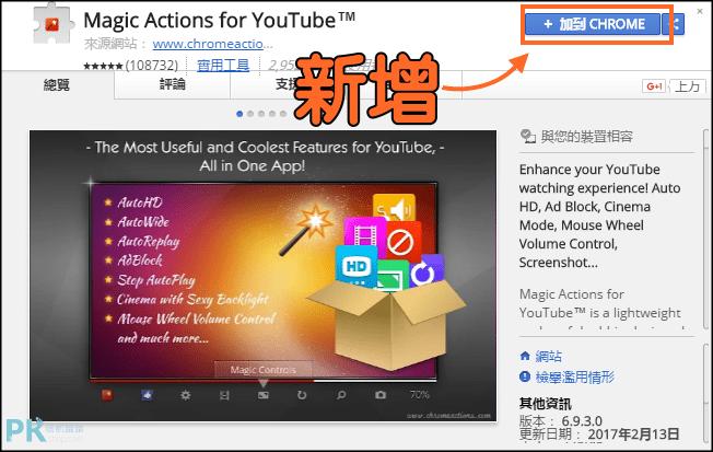 YouTube魔術工具教學1