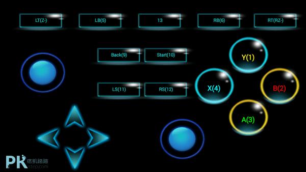 電腦遙控器5