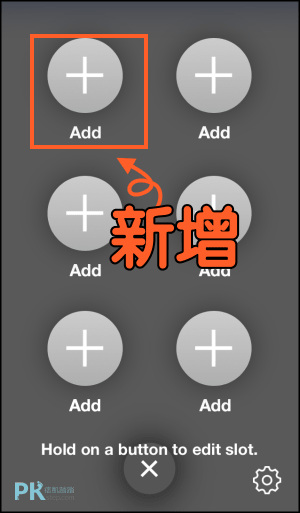 All-in-one整合社群App2