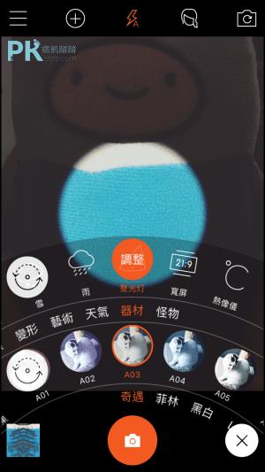 Musemage錄影拍照剪輯App4