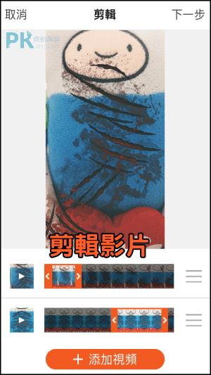 Musemage錄影拍照剪輯App5