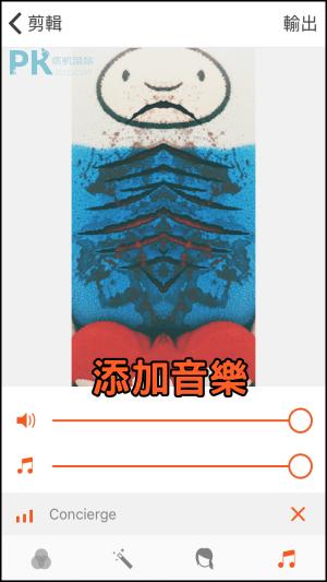 Musemage錄影拍照剪輯App6