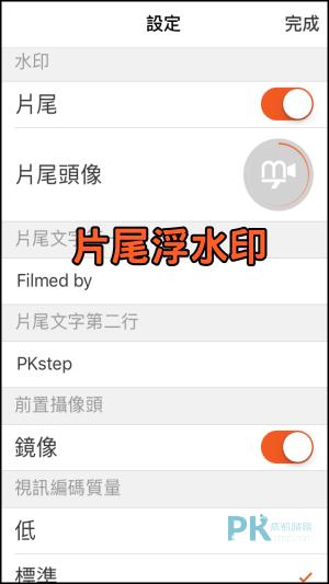 Musemage錄影拍照剪輯App8