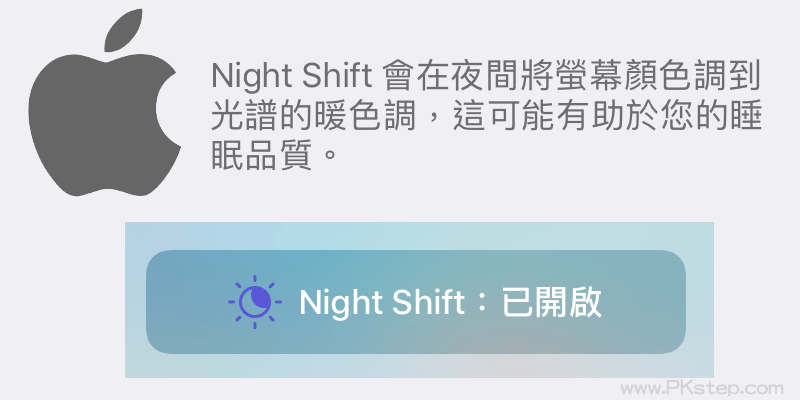 iPhone_night_shift