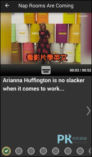 看視頻學英文App5
