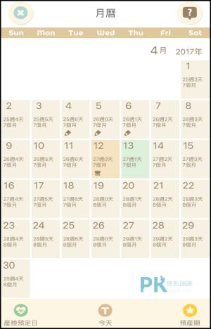 280天App孕婦記錄App6