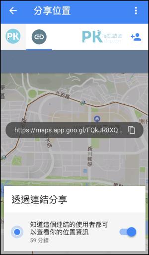 Google_Map分享地圖教學4