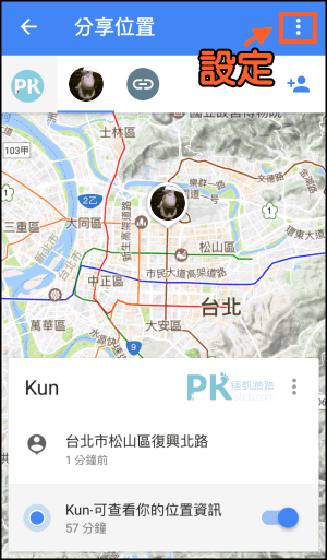 Google_Map分享地圖教學5