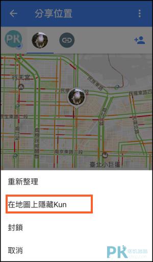 Google_Map分享地圖教學8