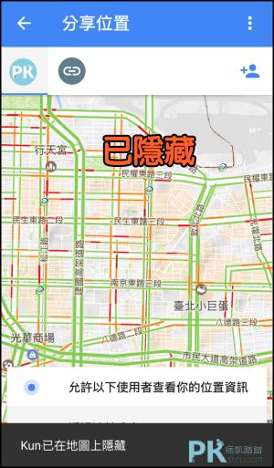 Google_Map分享地圖教學9