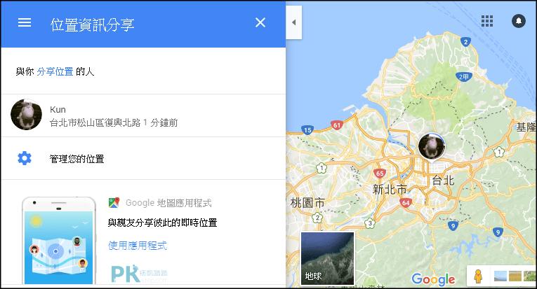Google_Map分享地圖網頁版-教學