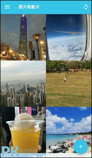 Journey旅行日記App6