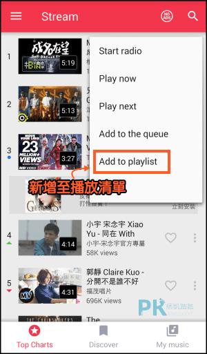 Stream浮動YouTubeApp2