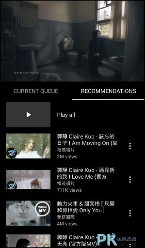 Stream浮動YouTubeApp3