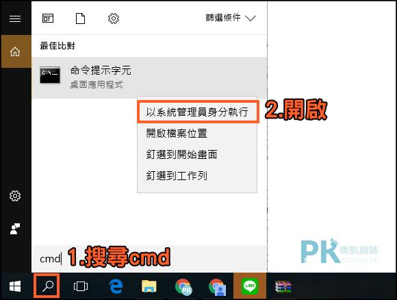 mp3gain安裝錯誤4