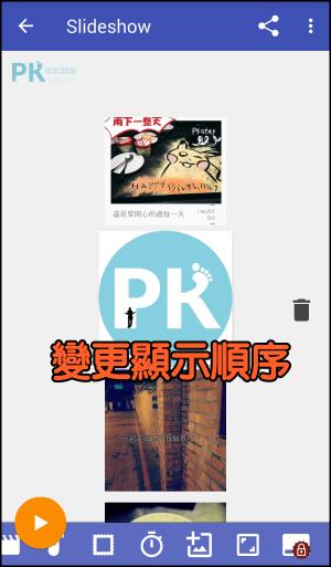 幻燈片製作App6