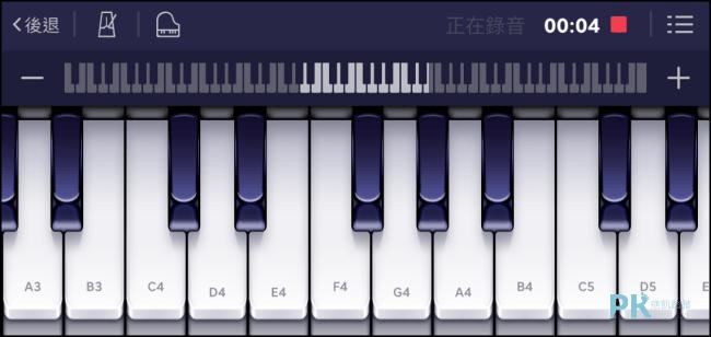 手機練習鋼琴App5