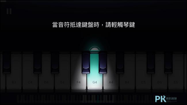手機練習鋼琴App6