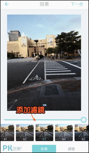 浮水印製作App5