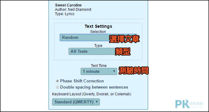 線上英打速度測驗2