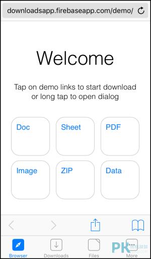 Download文件下載器iOS1
