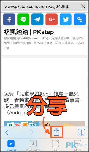 Download文件下載器iOS5