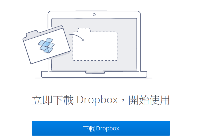 Dropbox-Download3