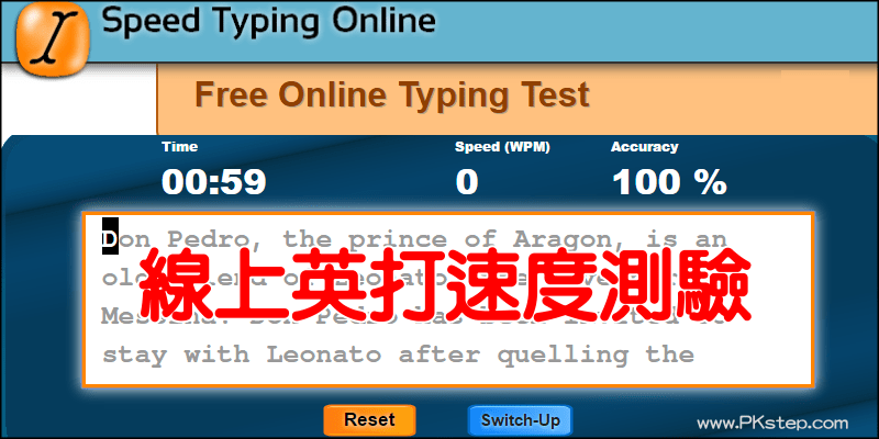 Speen-Typing-Online_pkstep