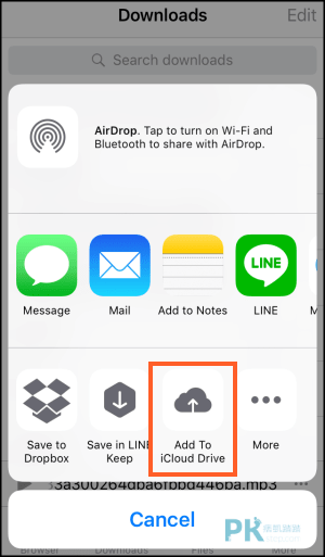 iPhone更換鈴聲免電腦
