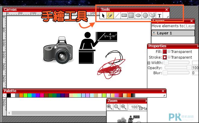 imagebot線上小畫家3