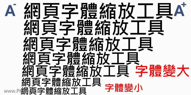 web_font_size