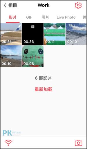 動感照片App_iOS1