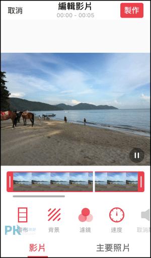 動感照片App_iOS2