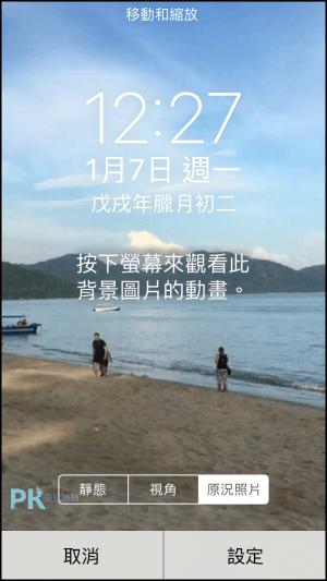 動感照片App_iOS5